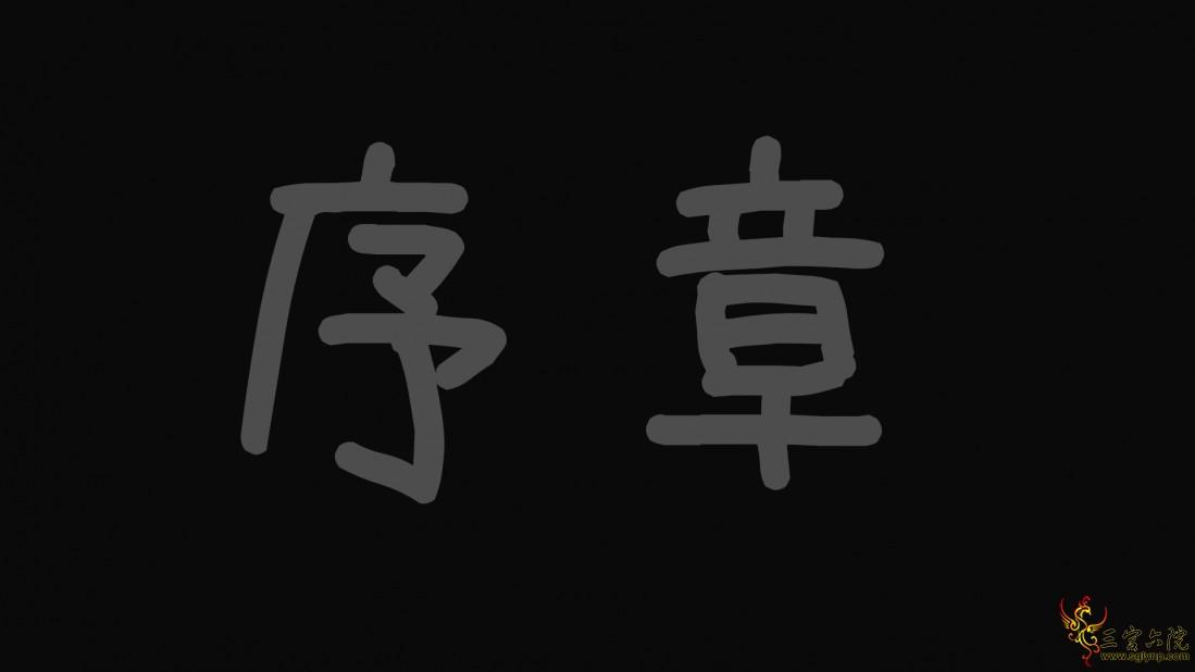 2019-8-7_21-36-49_副本.png