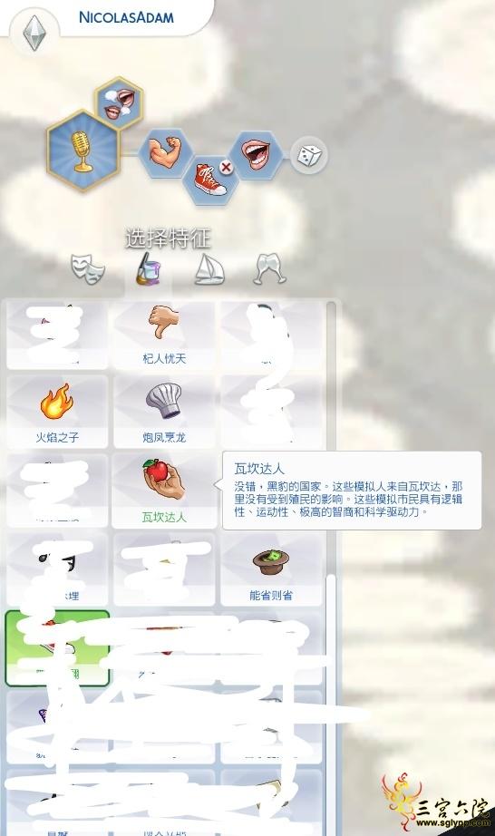 The Sims 4 2019_8_11 20_25_14_LI.jpg