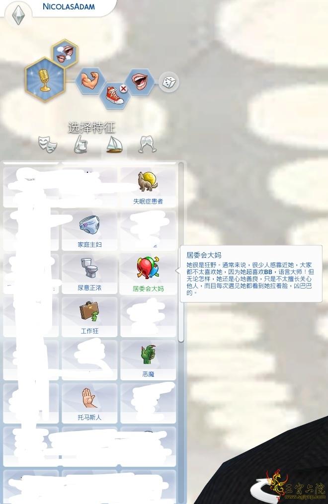 The Sims 4 2019_8_11 20_27_42_LI.jpg