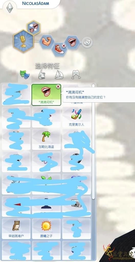 The Sims 4 2019_8_11 20_24_06_LI.jpg