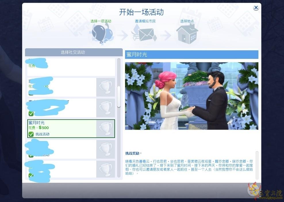 The Sims 4 2019_9_4 17_22_25_LI.jpg