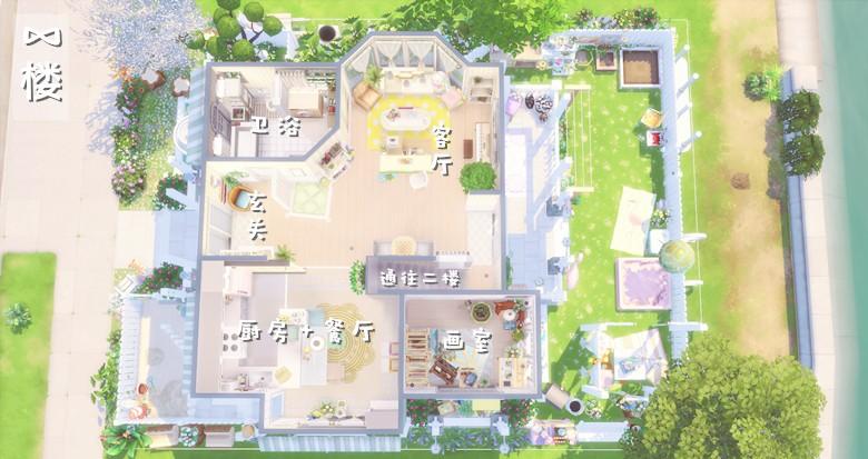 2019-9-6_16-34-20_副本.png