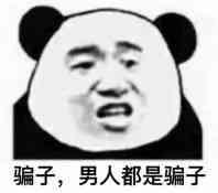 QQ图片20190915033412.jpg