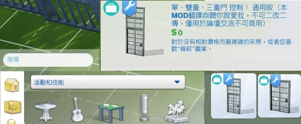 The Sims™ 4 2019_10_8 下午 11_56_36.png