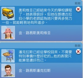 The Sims™ 4 2019_10_9 上午 01_31_29.png