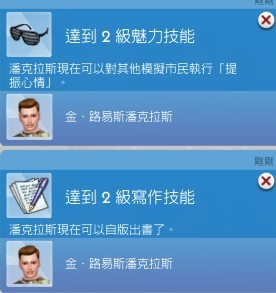 The Sims™ 4 2019_10_9 上午 01_31_24.png