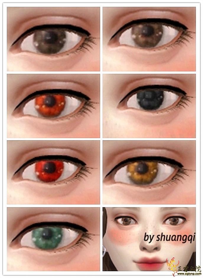 第一款有七种颜色