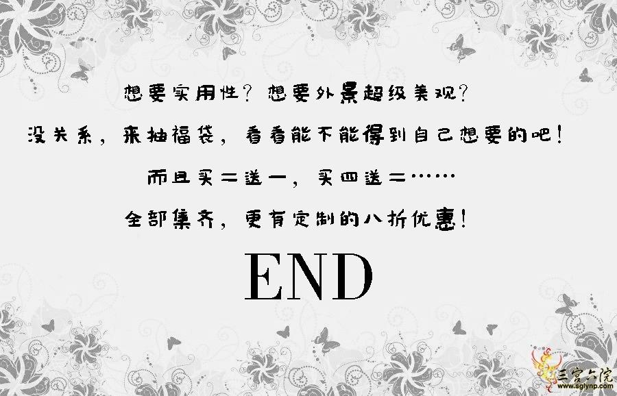 结尾.png