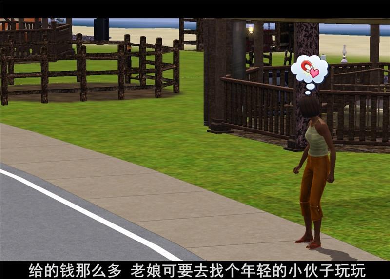 Screenshot-7.jpg