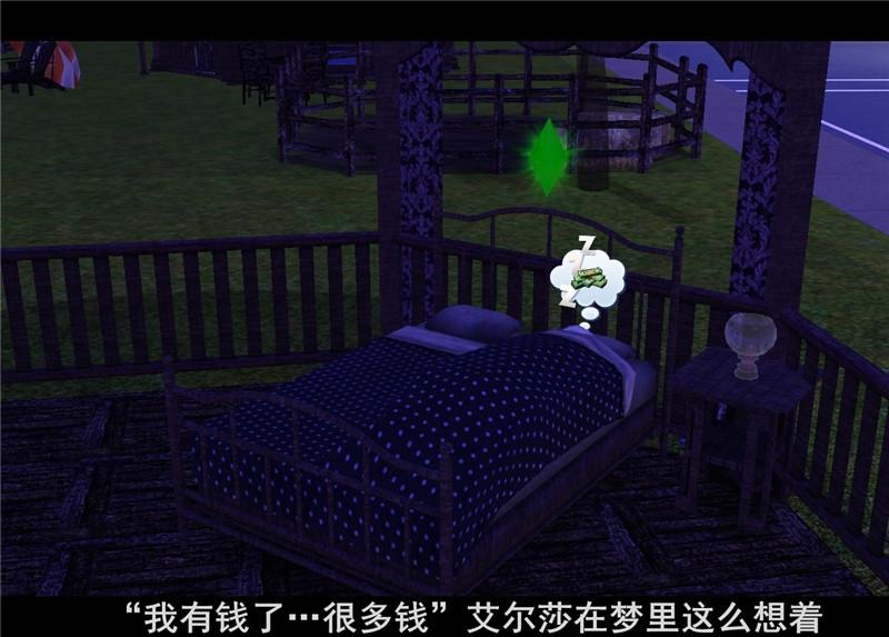 Screenshot-16.jpg