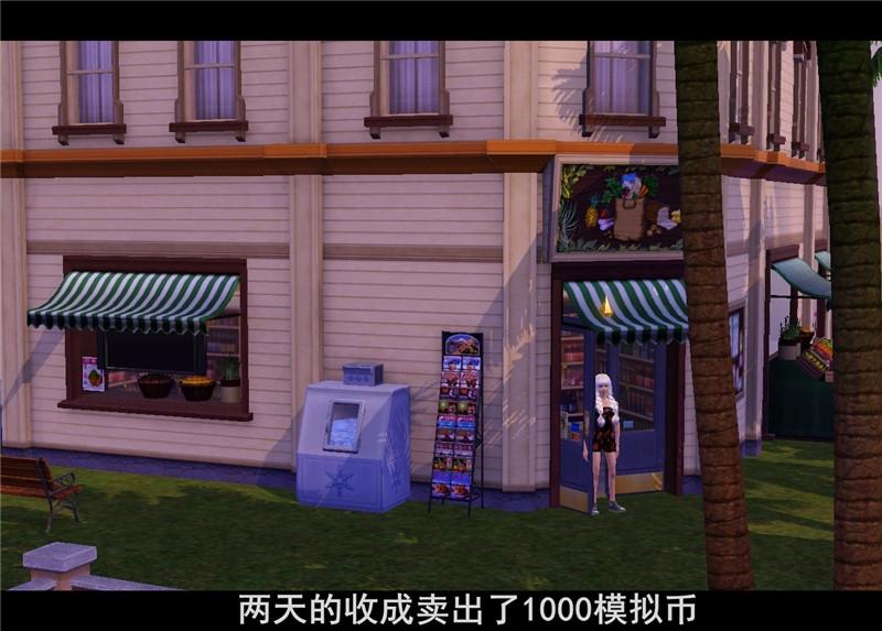 Screenshot-20.jpg