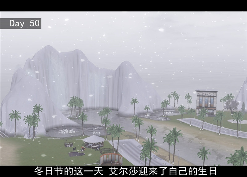 Screenshot-47.jpg