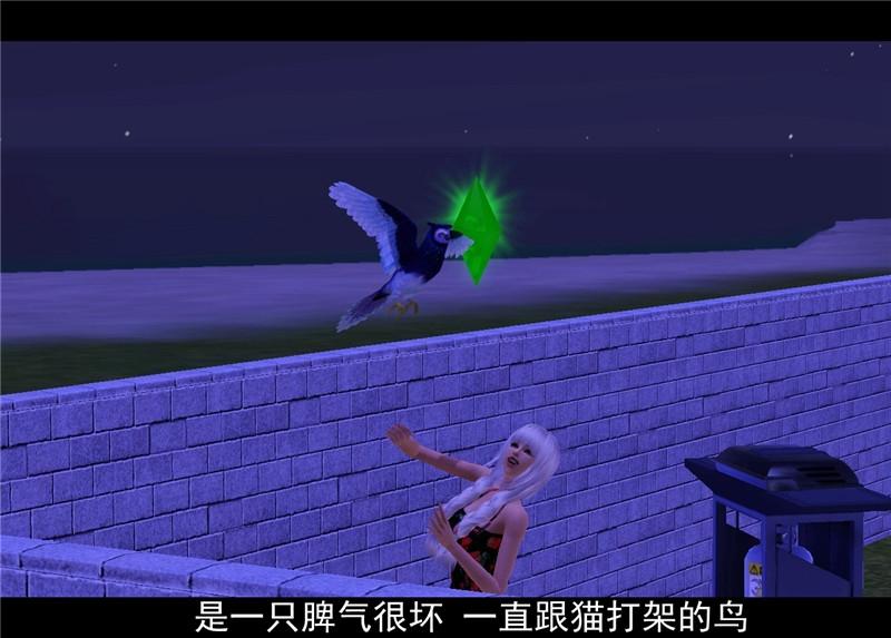 Screenshot-58.jpg