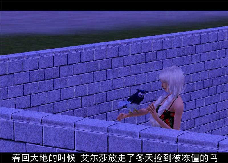 Screenshot-57.jpg