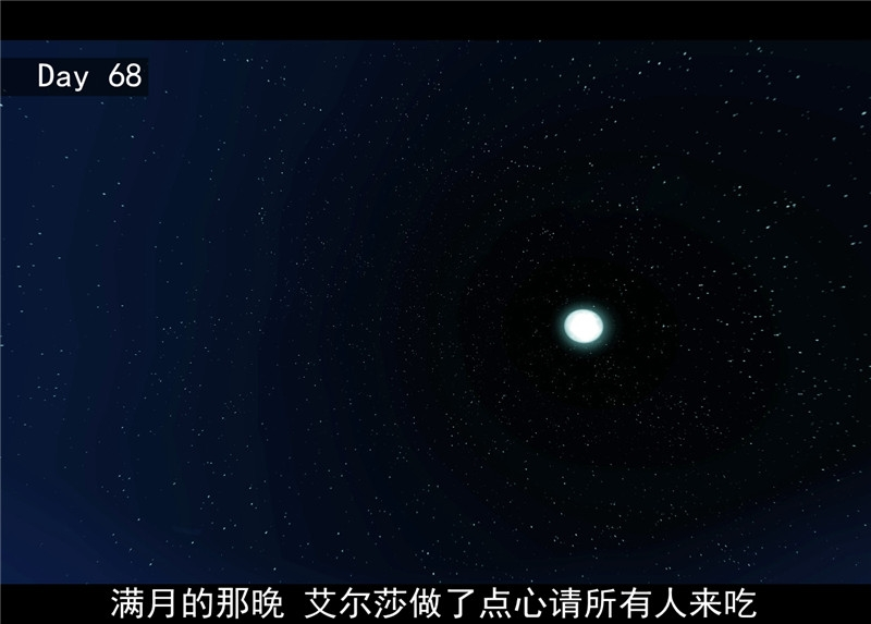 Screenshot-59.jpg