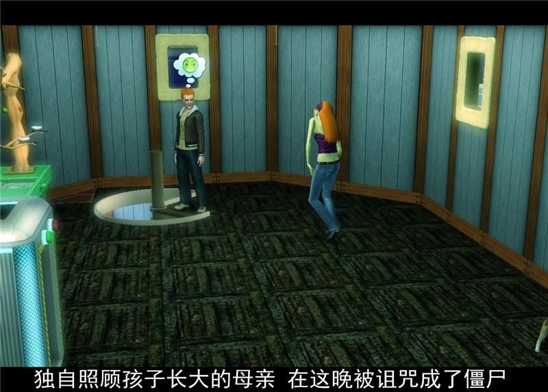Screenshot-61.jpg
