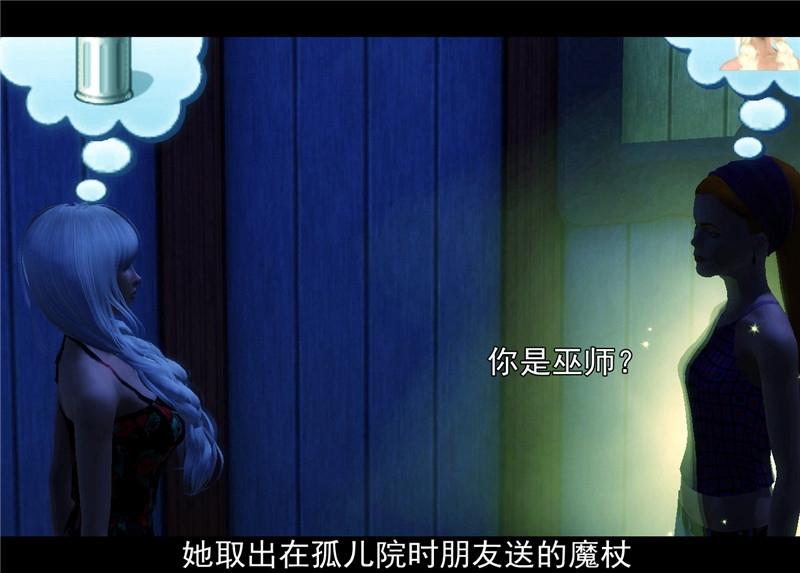 Screenshot-64.jpg
