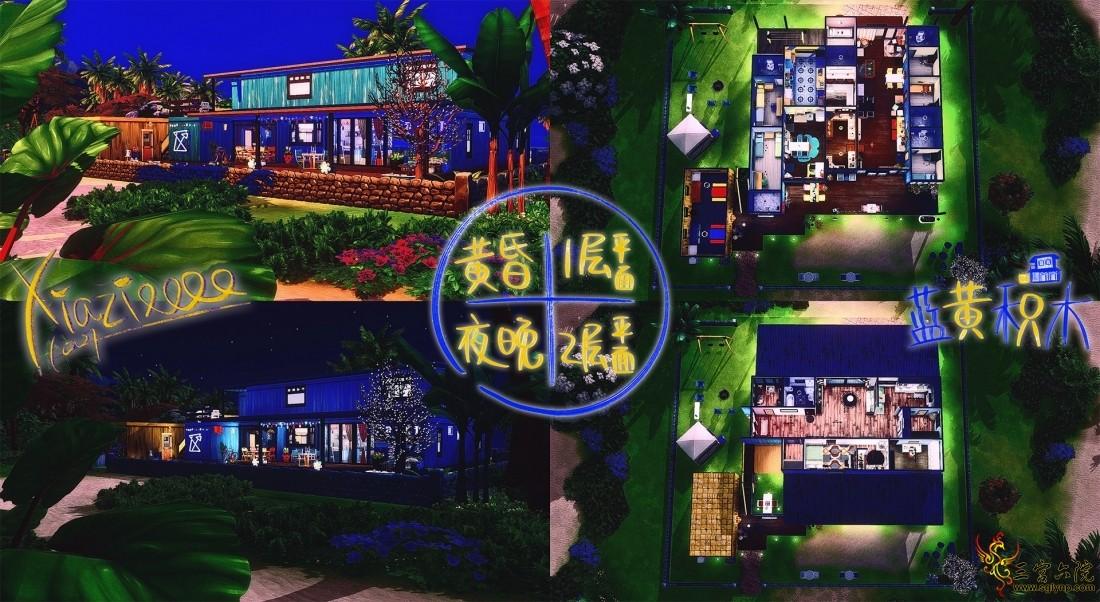 蓝黄积木房一览 (6).jpg