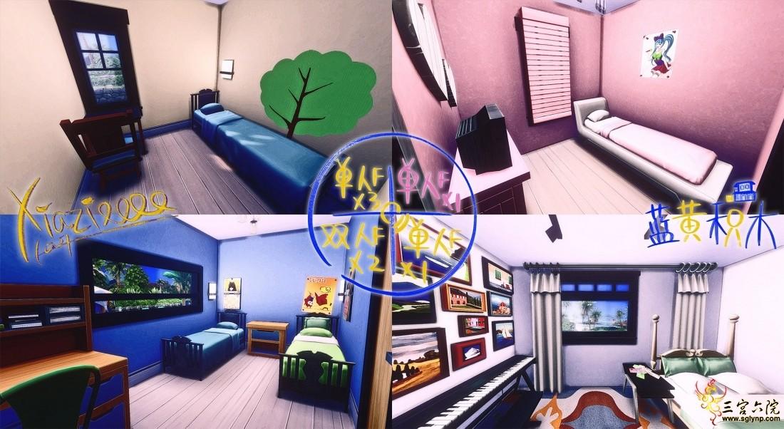 蓝黄积木房一览 (1).jpg