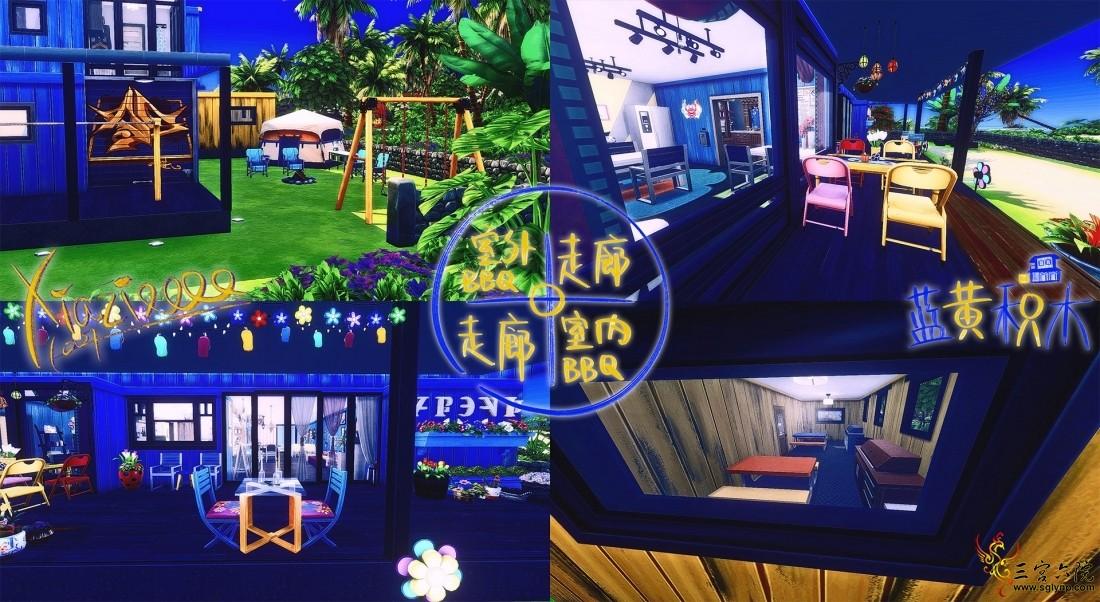 蓝黄积木房一览 (3).jpg
