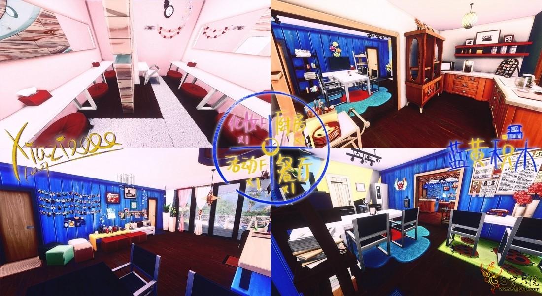 蓝黄积木房一览 (2).jpg
