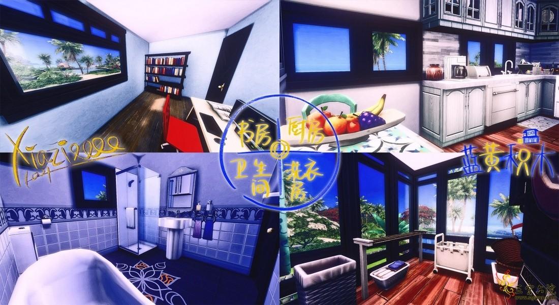 蓝黄积木房一览 (5).jpg