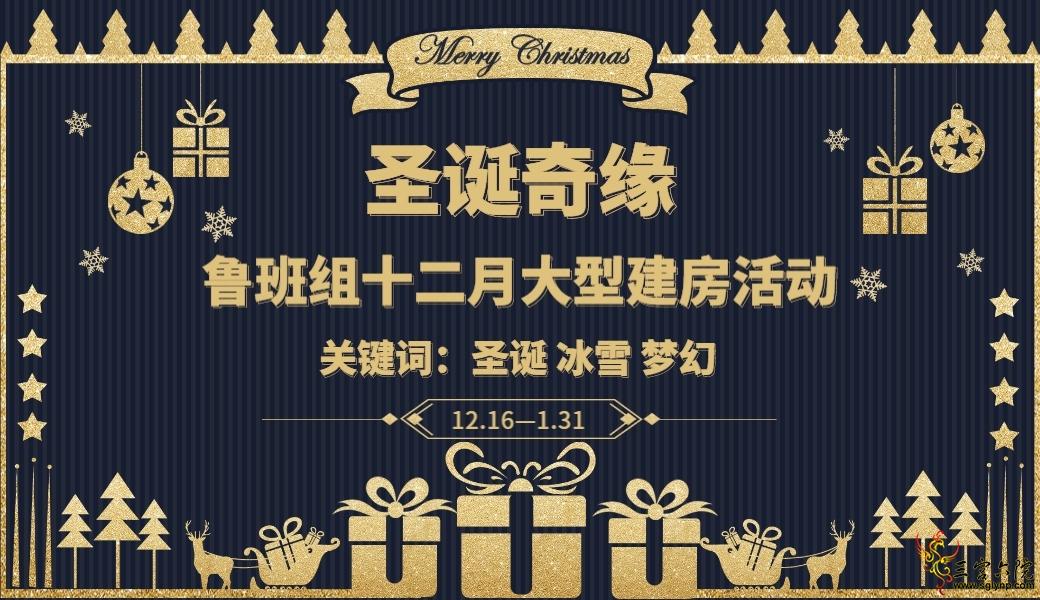 圣诞海报01.jpg