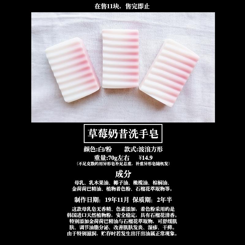 草莓奶昔.jpg