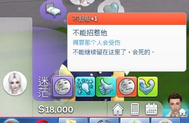 QQ图片20200105121128.png