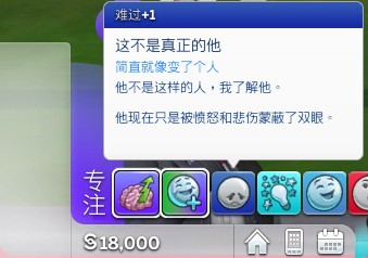 QQ图片20200105123917.png