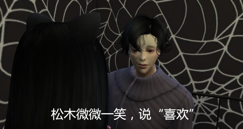 2020-1-17_02-45-54_副本.png