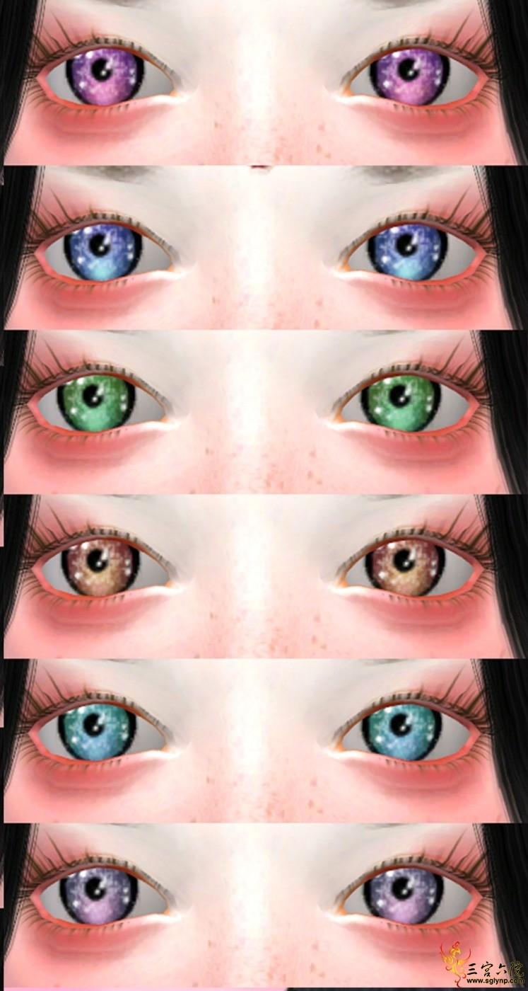 银河眼睛预览图.jpg