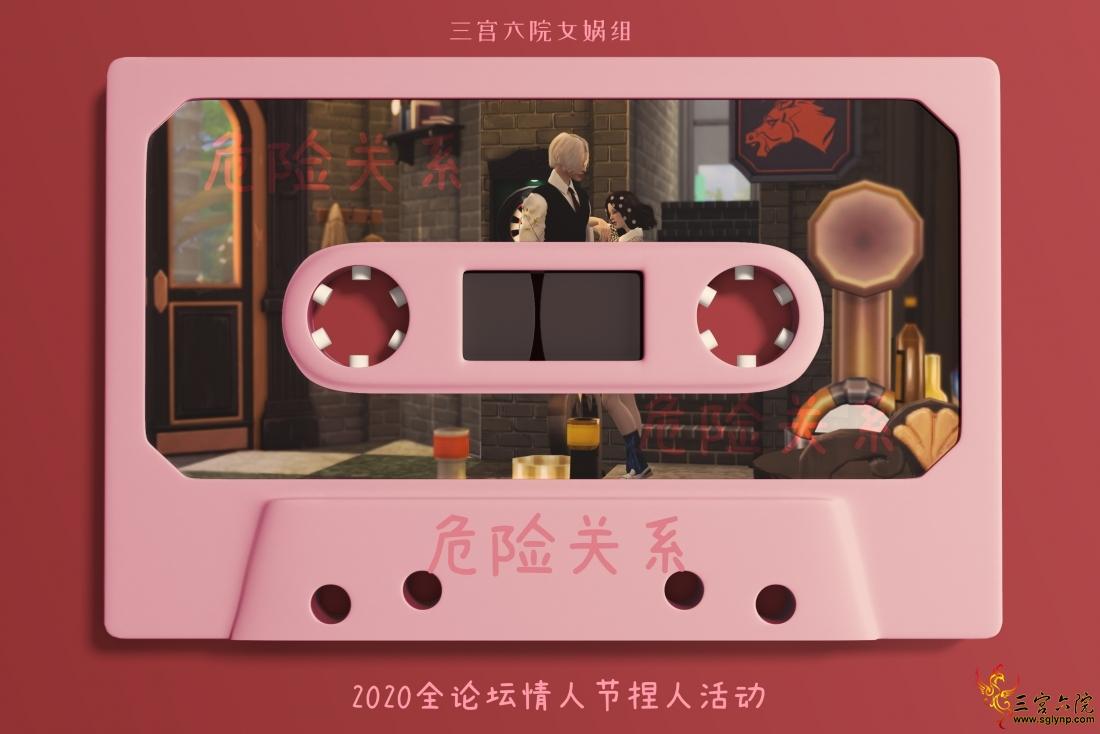 Cassette Mockup.jpg