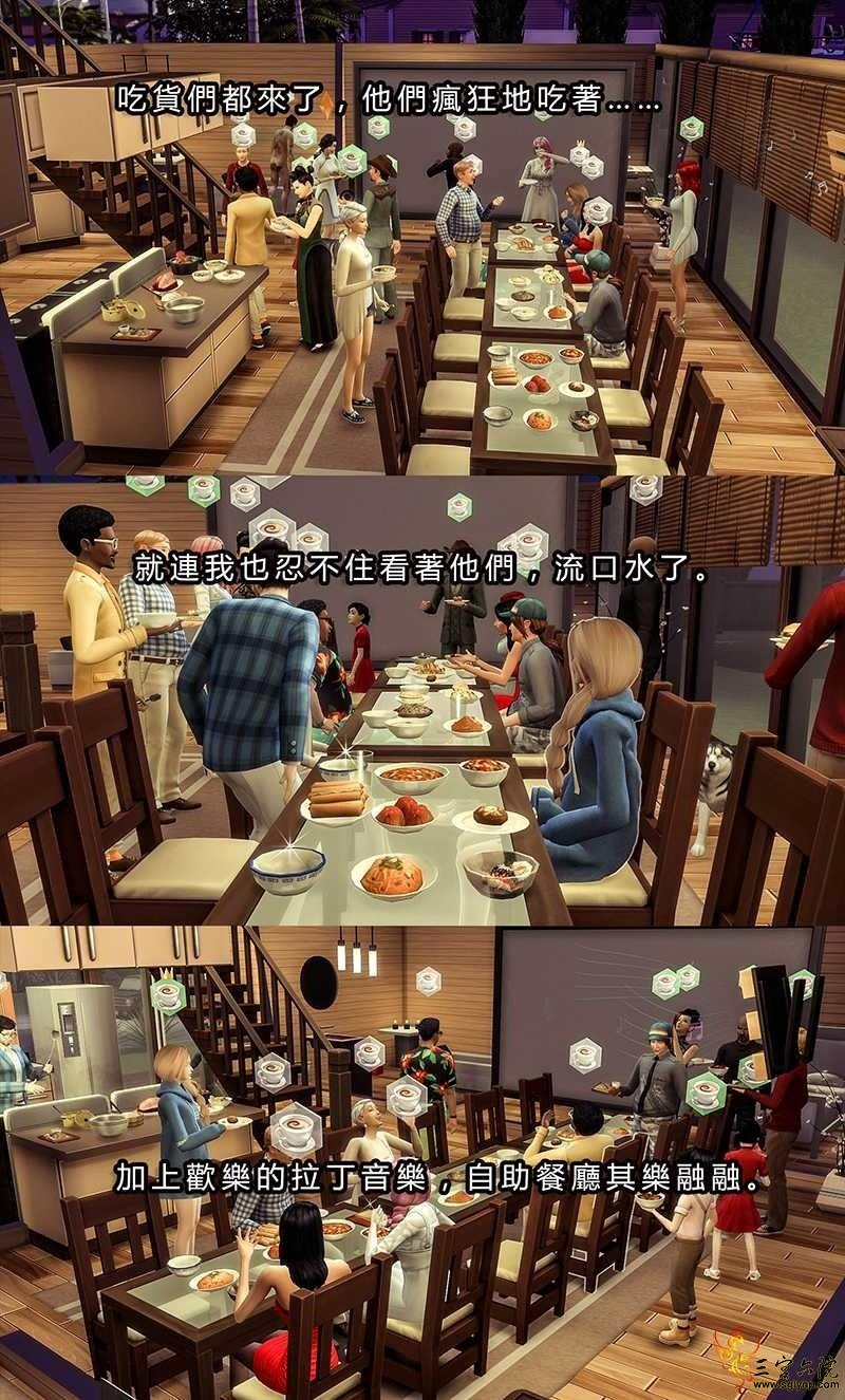 自助餐厅02.jpg