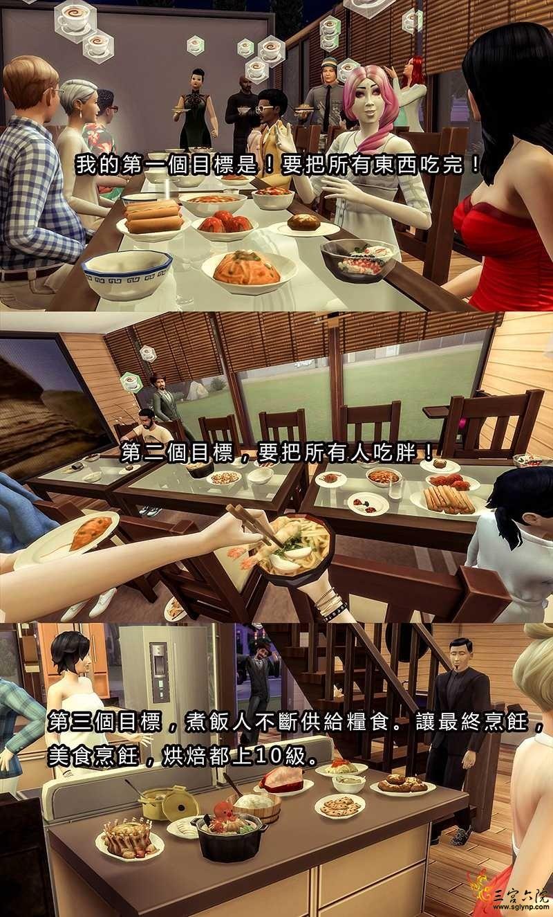 自助餐厅03.jpg