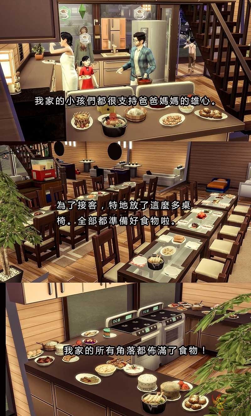 自助餐厅04.jpg