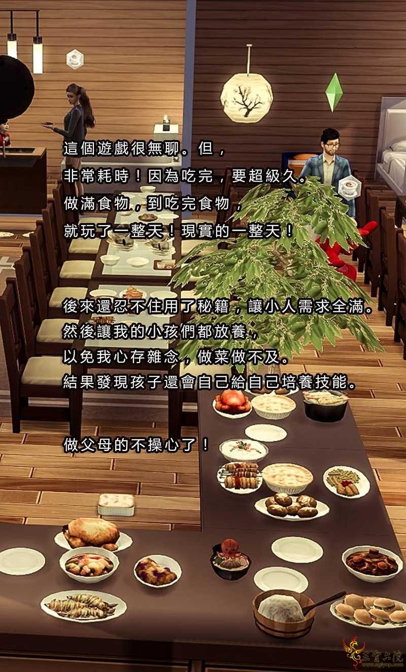 自助餐厅07.jpg