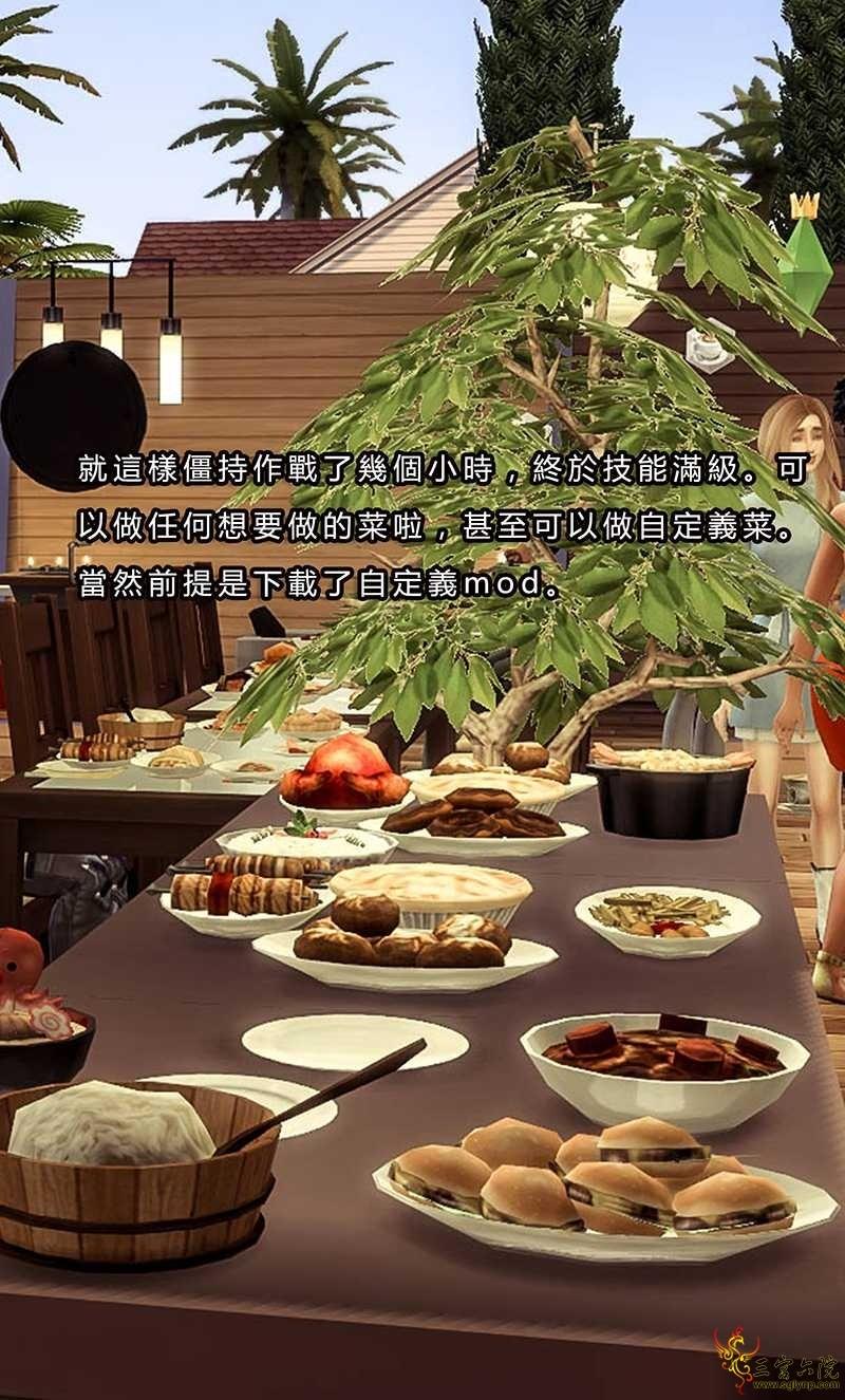 自助餐厅09.jpg