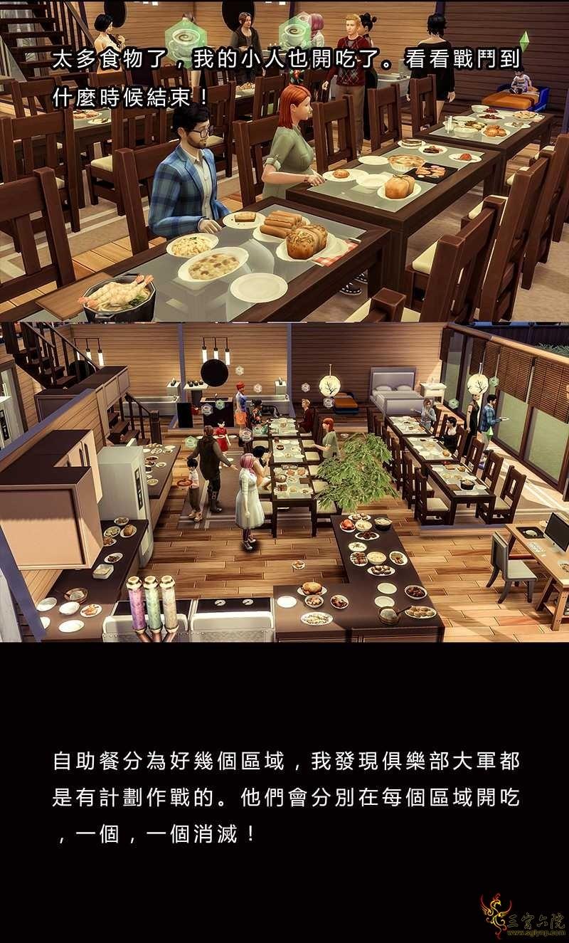 自助餐厅10.jpg