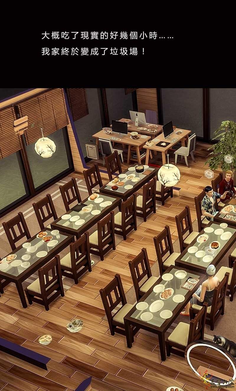 自助餐厅11.jpg