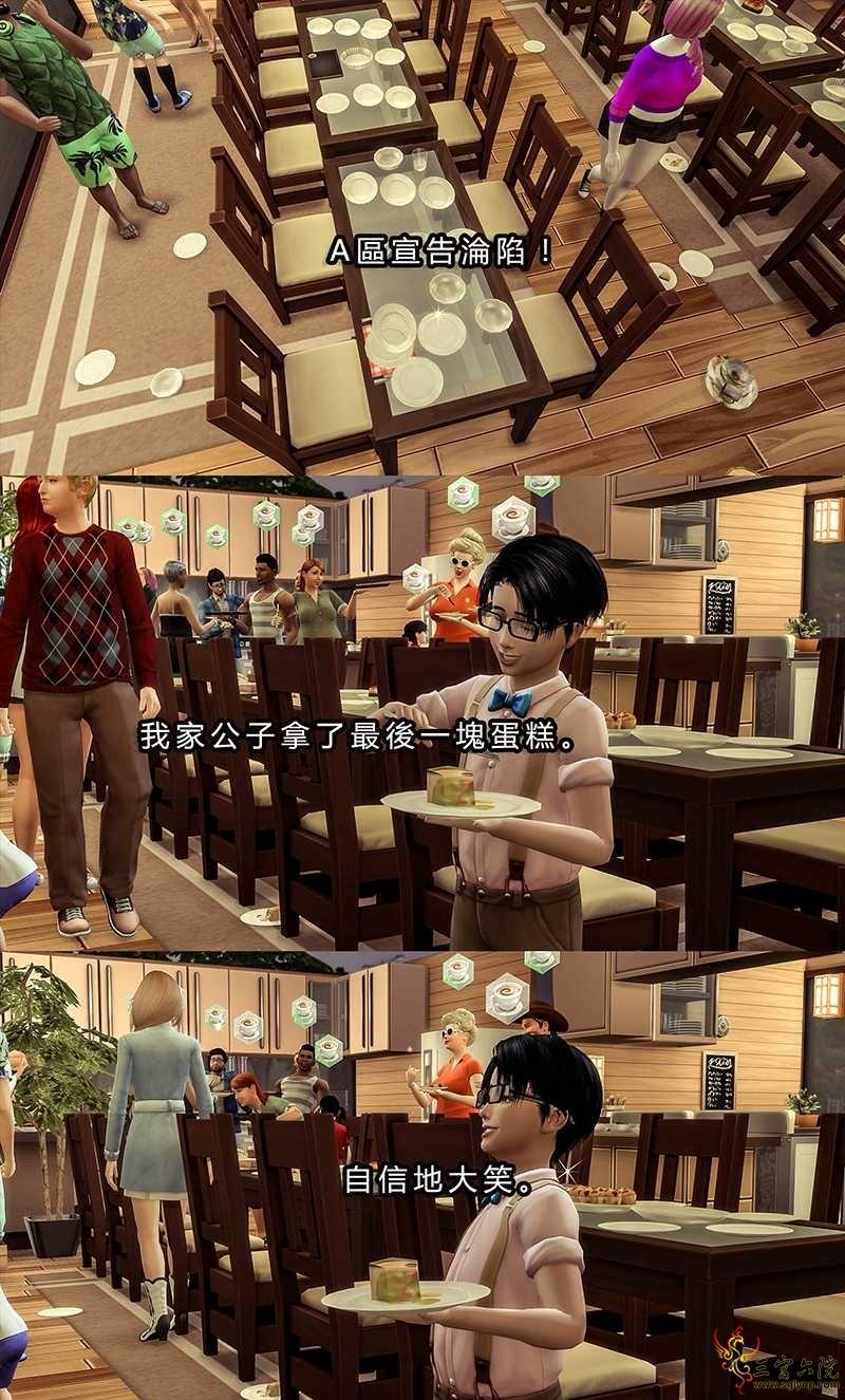 自助餐厅12.jpg