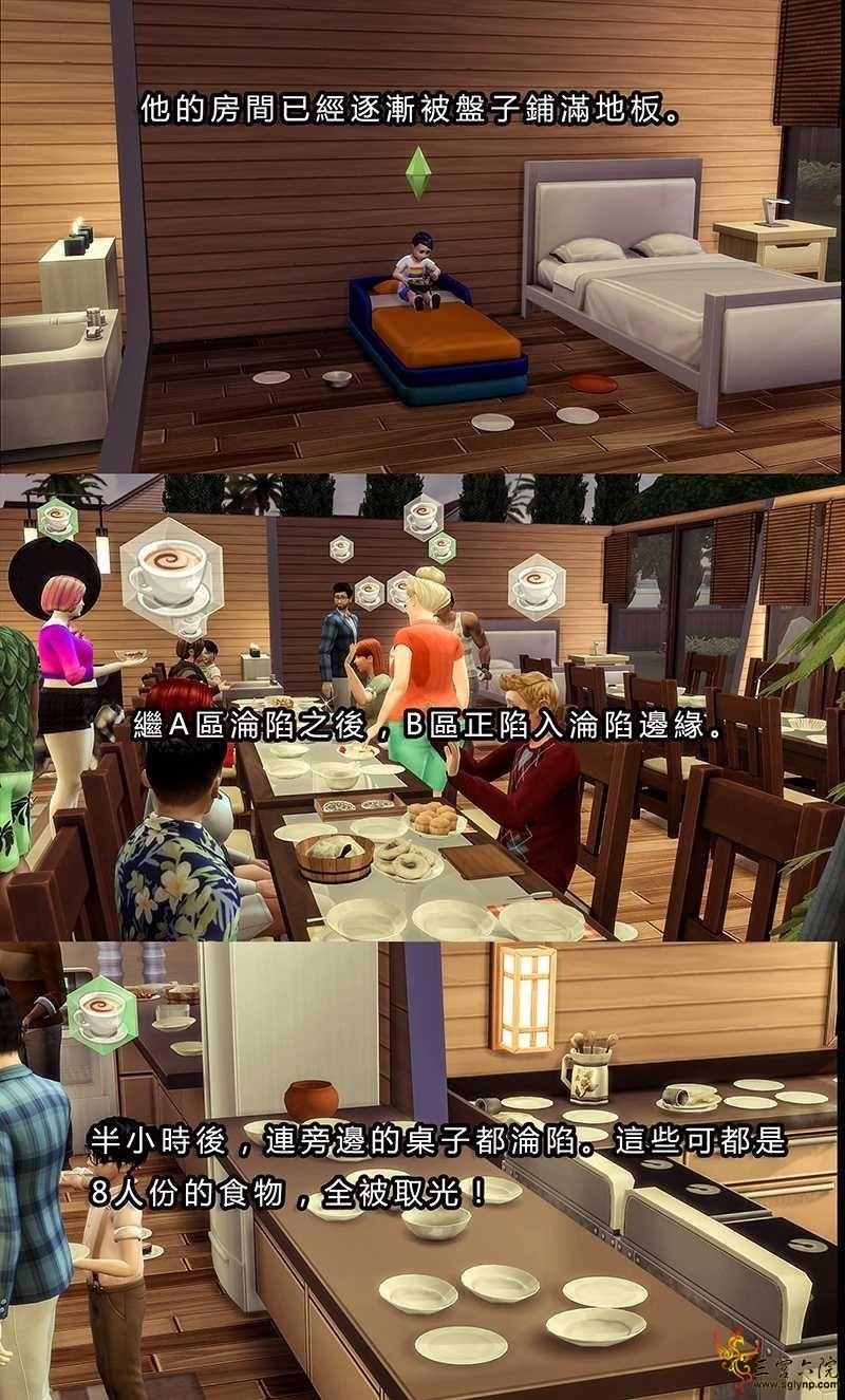 自助餐厅14.jpg