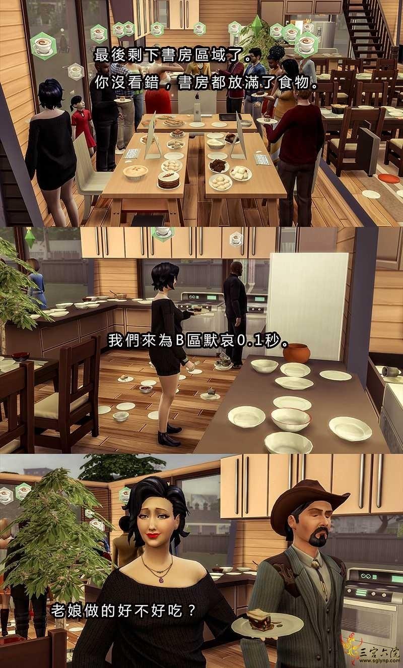 自助餐厅17.jpg