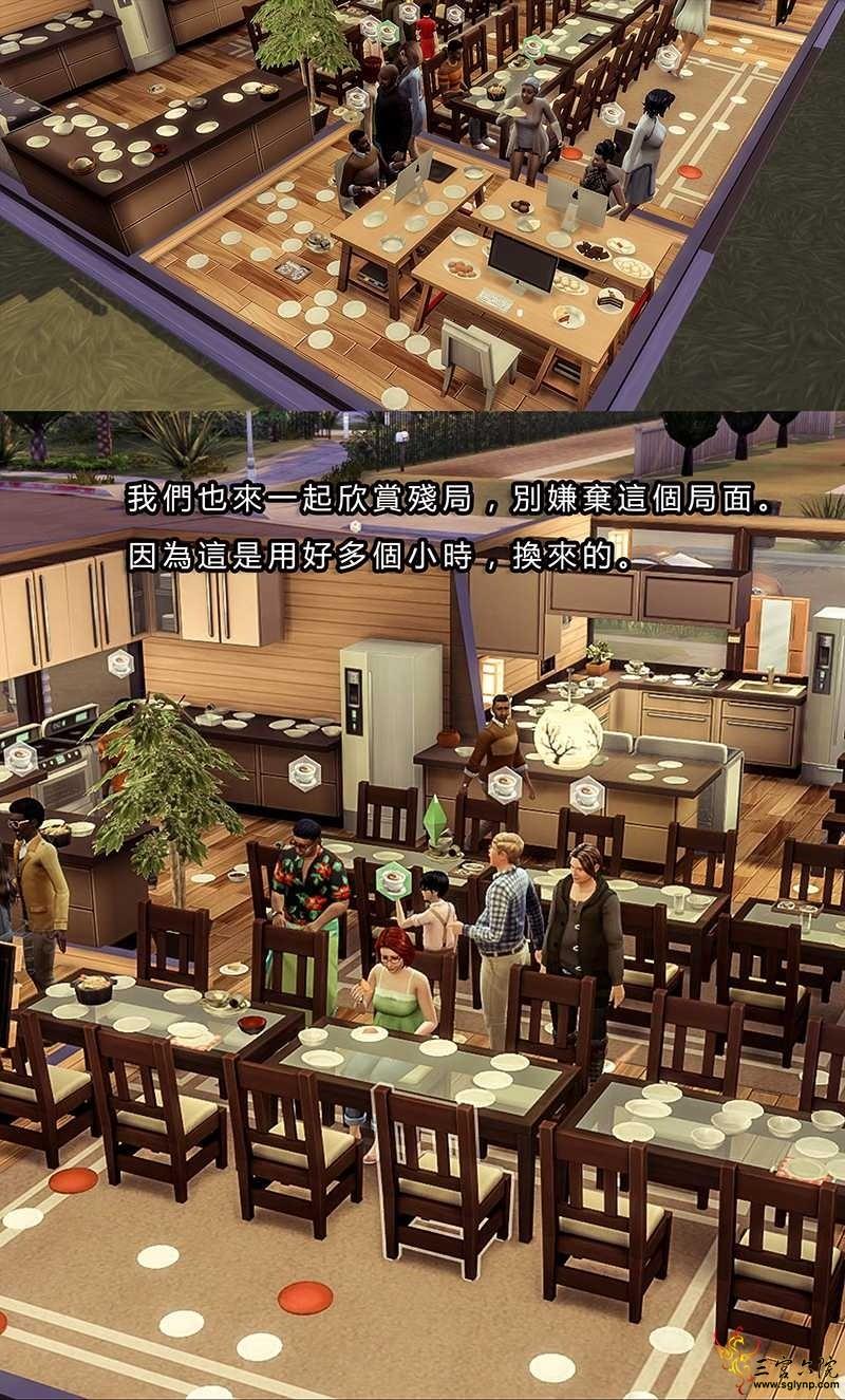 自助餐厅20.jpg