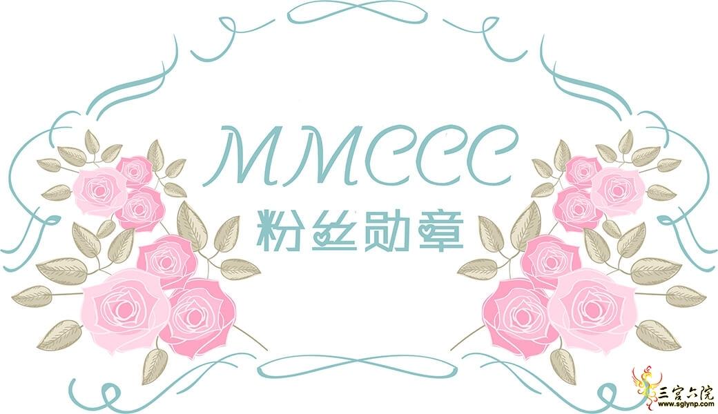 MMCCC.jpg