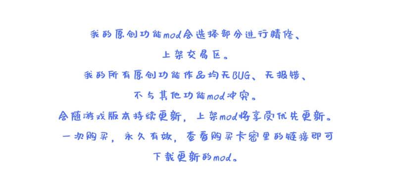 说明2.jpg