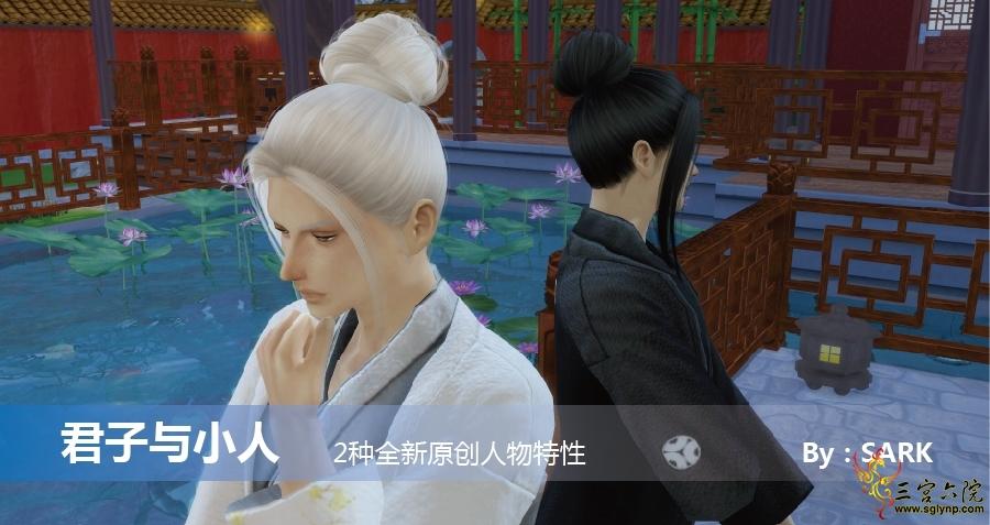 君子与小人_画板 1.jpg