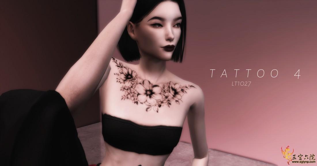 tattoo-4 1.png