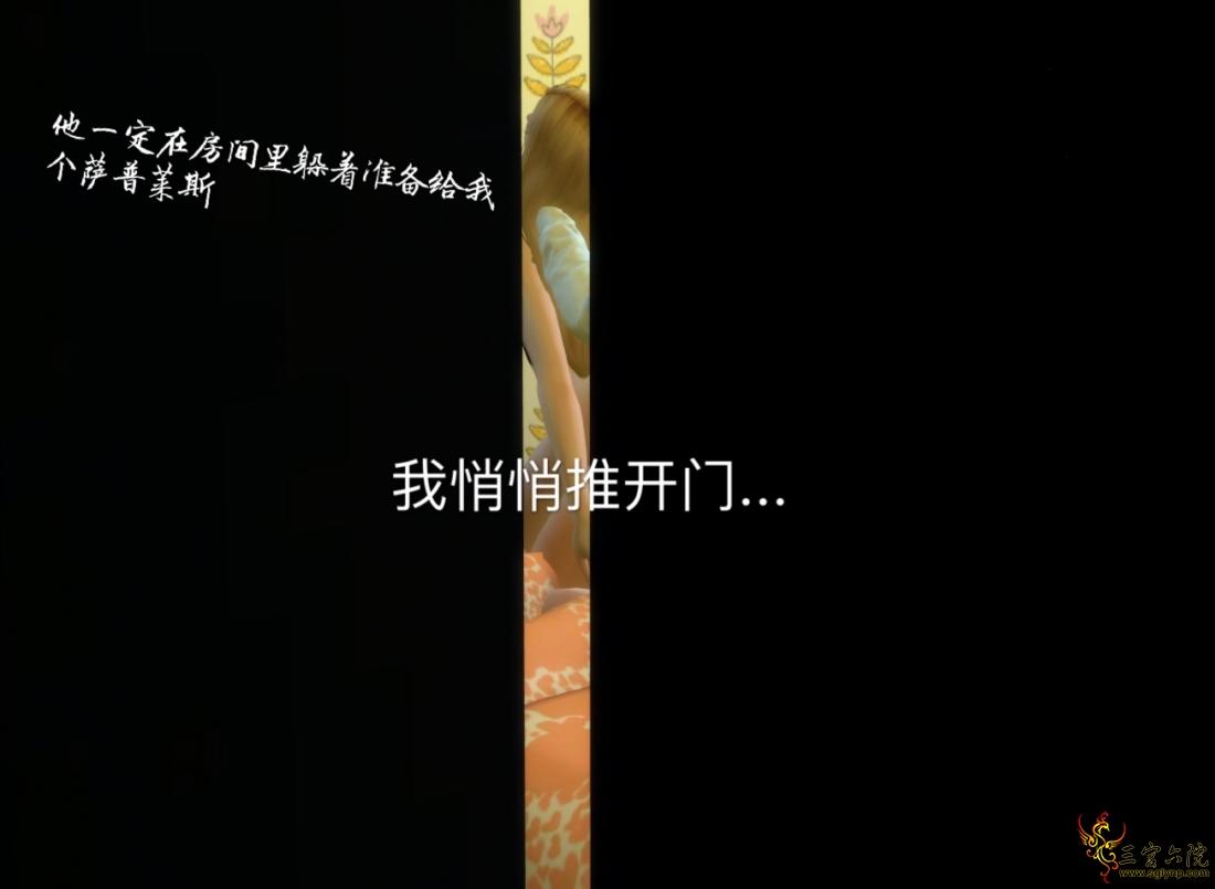 3IMG_5024(20200224-155053).JPG