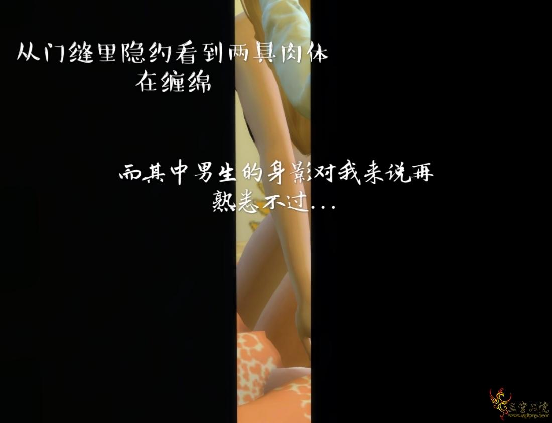3IMG_5025(20200224-155631).JPG